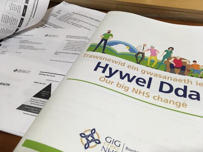 The Hywel Dda consultaiton will end on July 12.