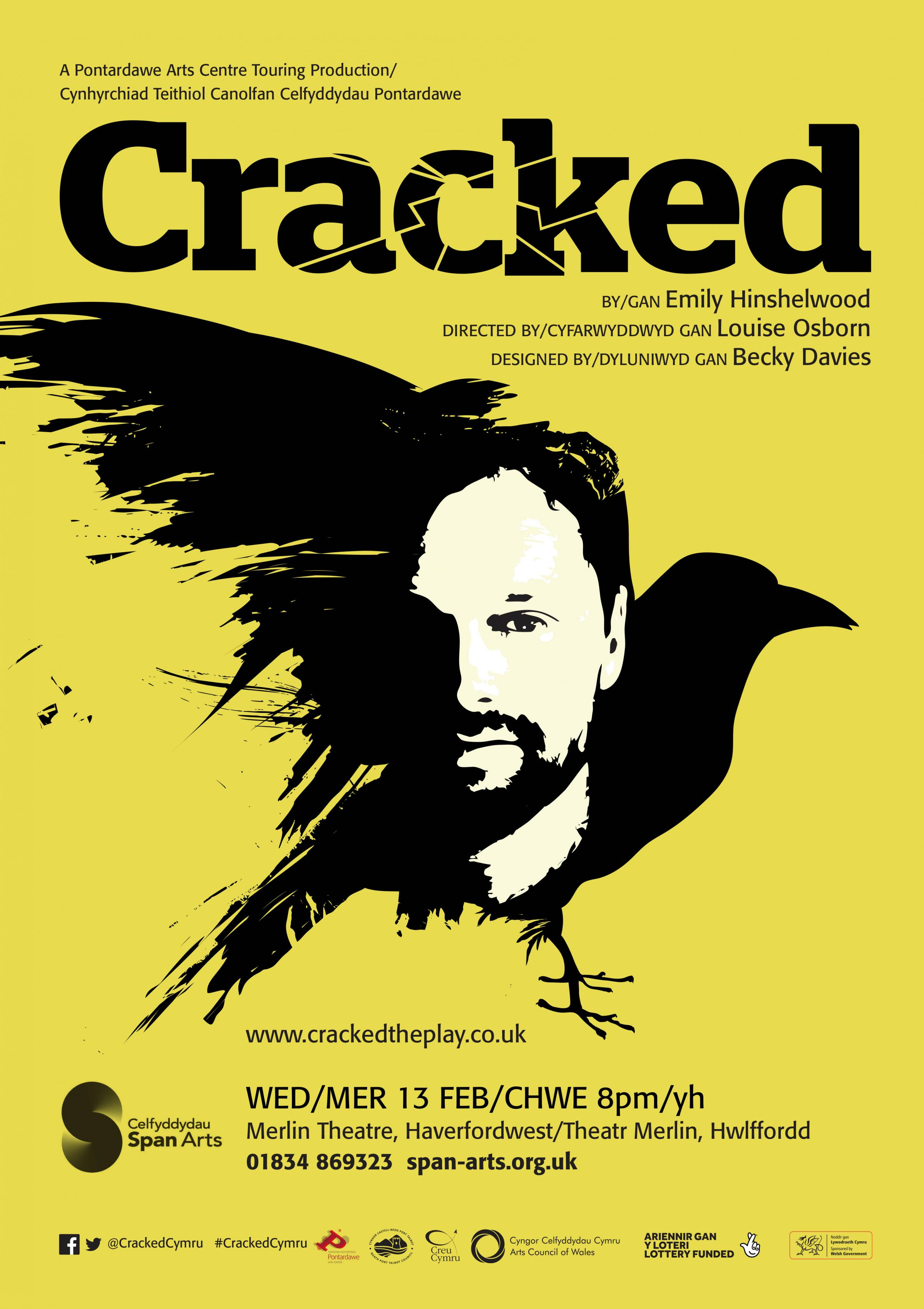Cracked by Emily Hinshelwood